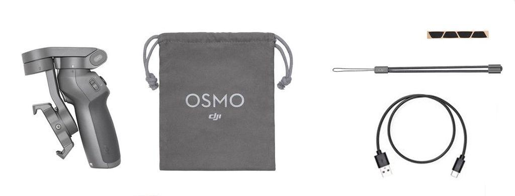 комплектация osmo mobile 3.jpg