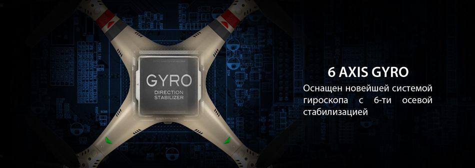 SYMA_X8HC_02.jpg