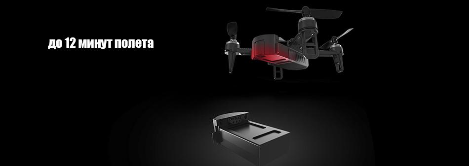 дрон bugs 3 mini.jpg