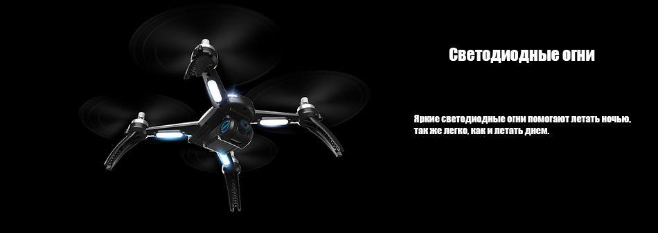 дрон bugs 5w.jpg
