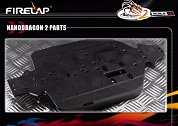 NANODRAGON2 CHASSIS PLATE