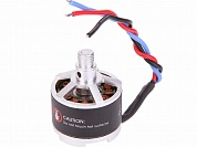 Brushless motor (Scout X4-Z-11)